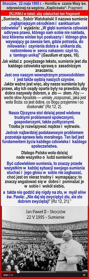 Skoczow_1995_SW_Jan_Pawel_II_SUMIENIE