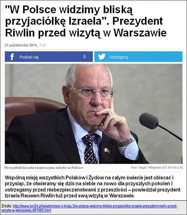 02-e01-2014_10_27-izrael_polska-wc-opis-600-w