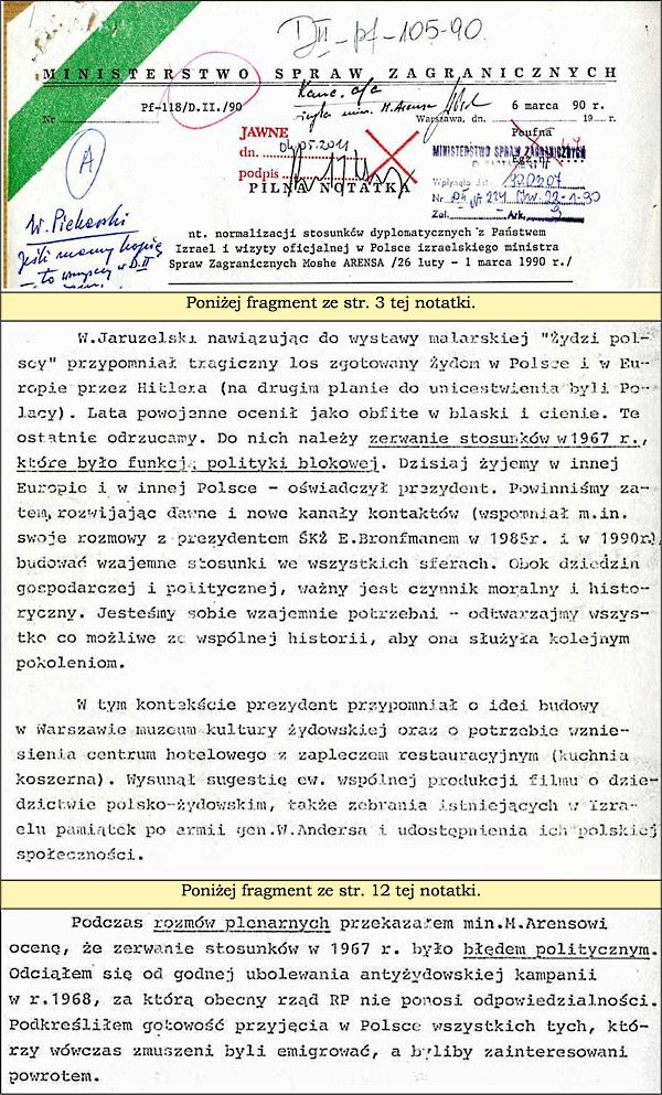 msz-skubiszewski-polska_izrael_notatka_1990_zl_fr1-600-w